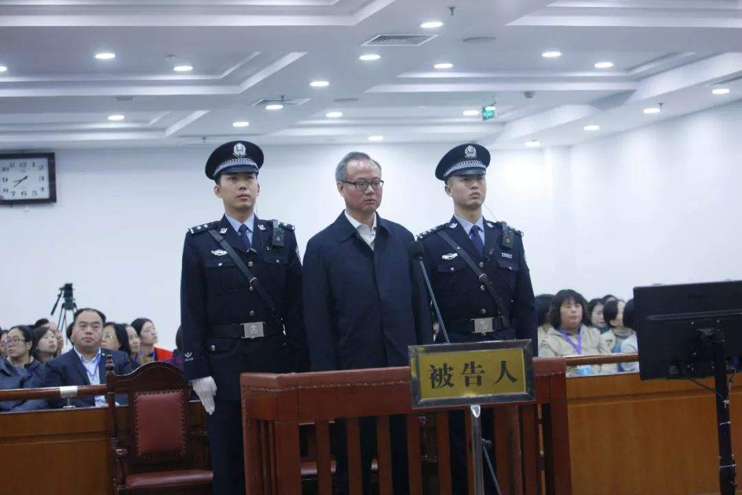 Former vice governor of Anhui Province sentenced to 20 years