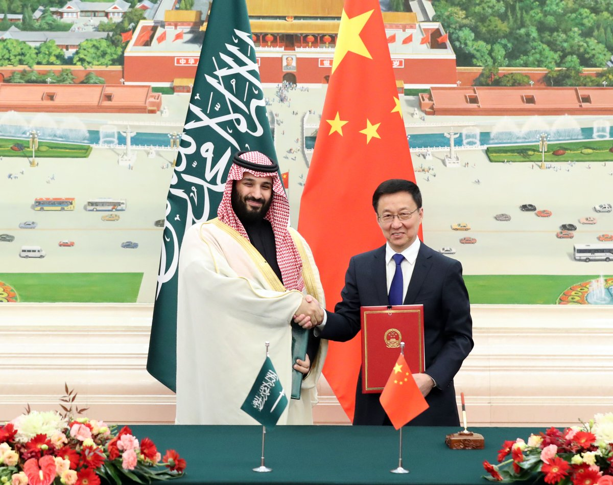 China, Saudi Arabia agree to expand cooperation