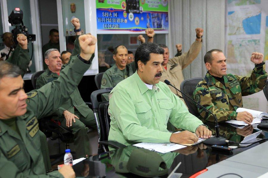Venezuela seals border to block US aid shipment amid fears of 'Trojan horse'