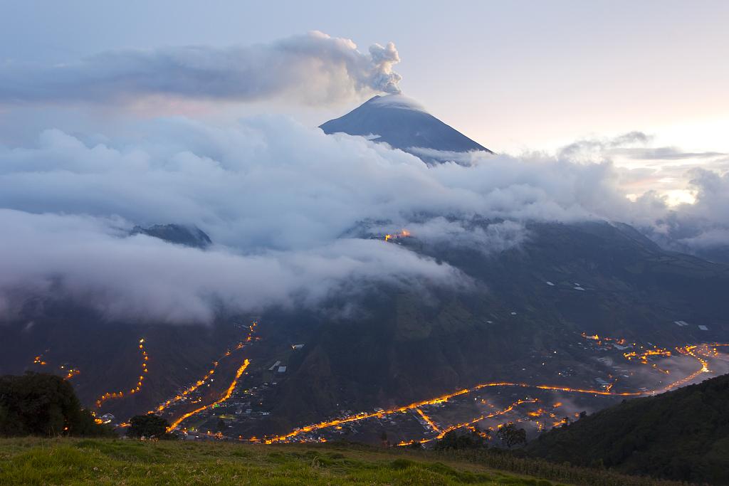 7.5-magnitude quake hits Ecuador: CENC