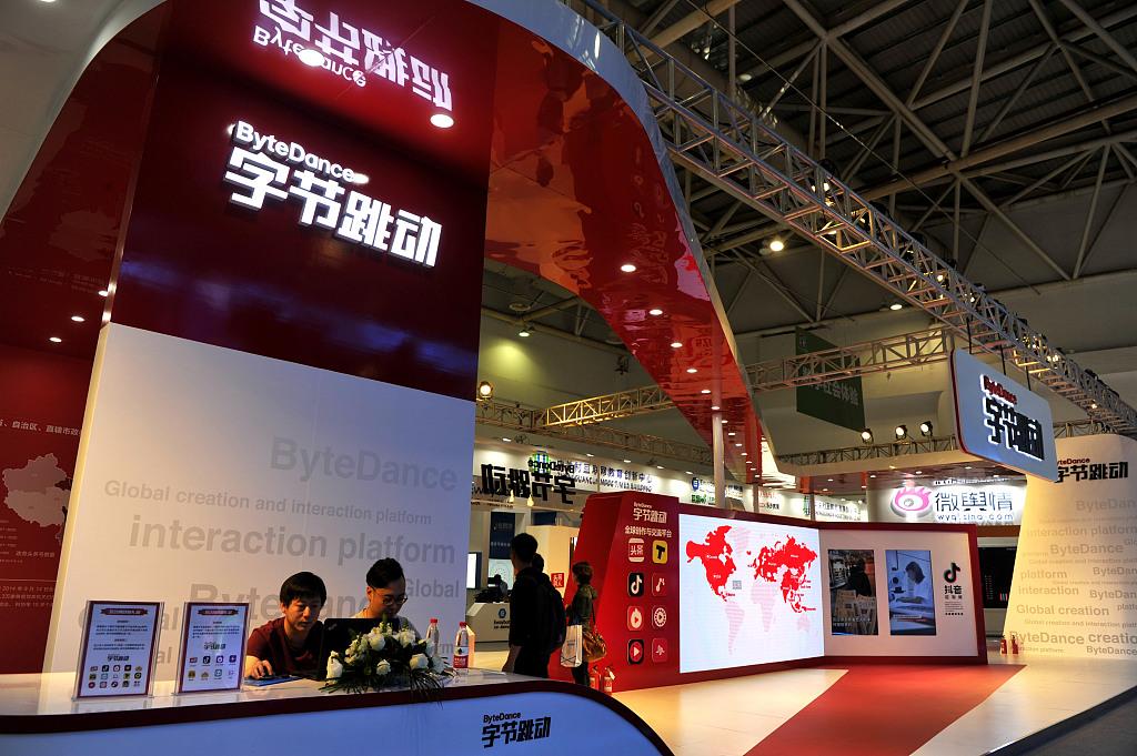 Bytedance denies listing plan on China's new tech board