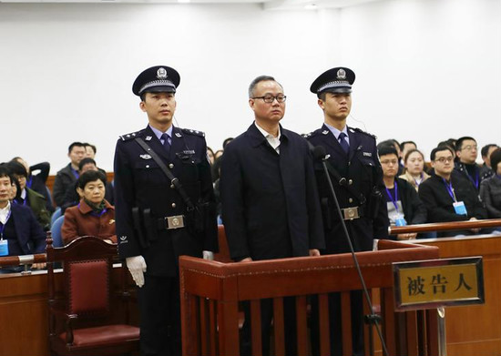 Former vice governor of Anhui sentenced to 20 years