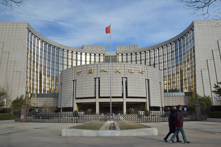 PBOC swears by prudent policy