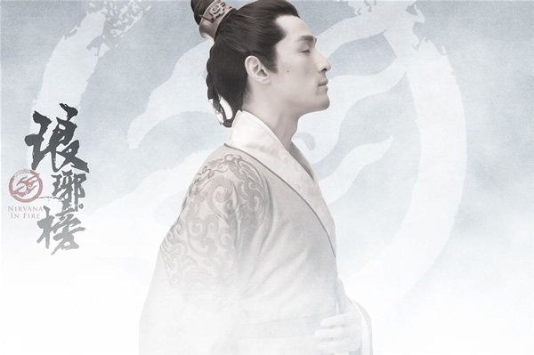 Chinese TV drama grips Argentine audiences