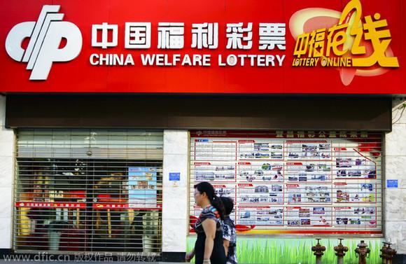 Oversight tightened on welfare lottery