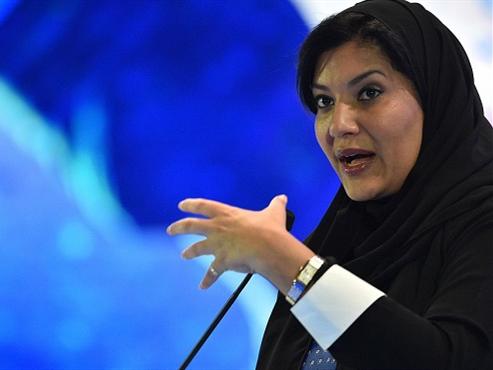 Saudi Arabia appoints 1st female ambassador to US