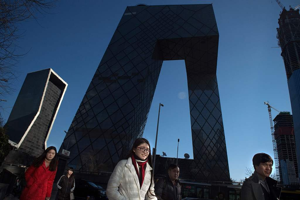 Beijing city sees growing trade in January