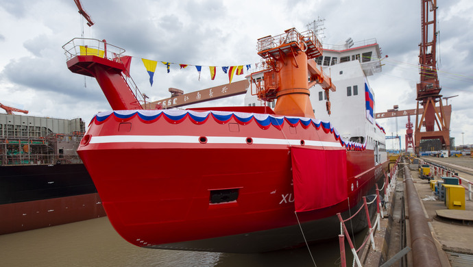 China's domestically produced icebreaker 'Xuelong 2' to start trial voyages