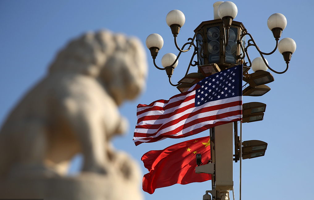 China, US conclude latest round of trade talks with substantial progress