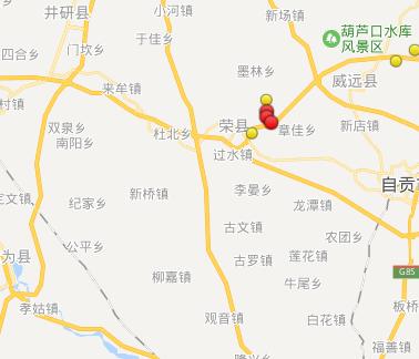 4.9-magnitude quake hits Sichuan: CENC