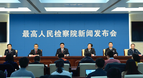 China's top procuratorate speeds up petition letter replies