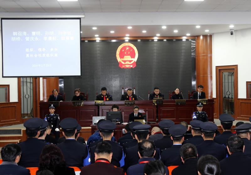 Mafia-like criminal gang stands trial in Xi'an