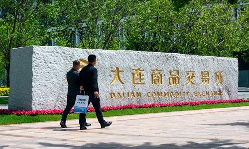 financial china1.jpg