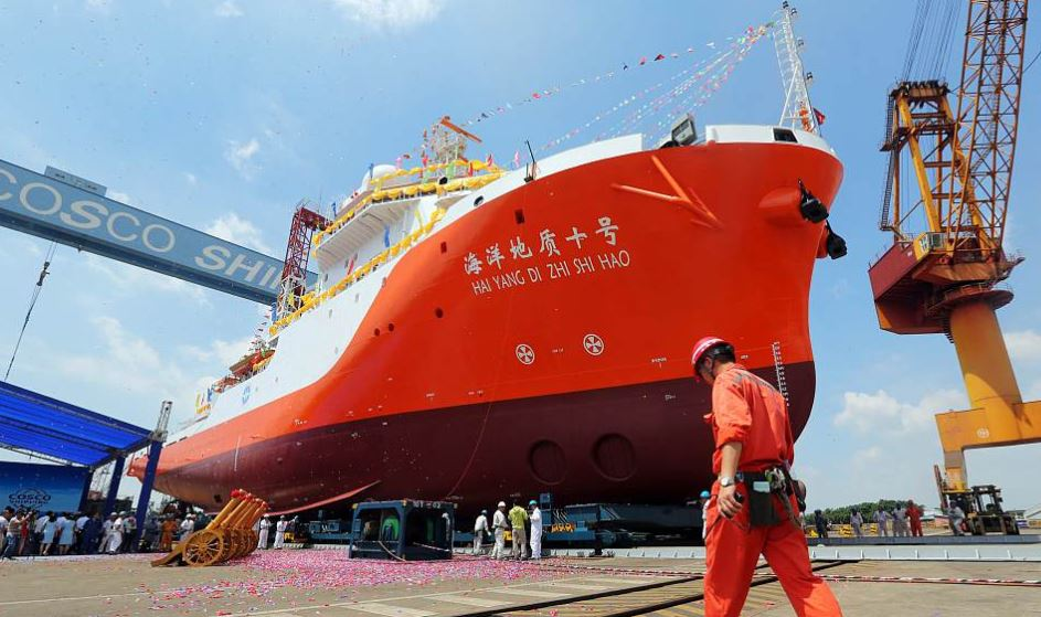 Chinese geological survey vessel completes first joint expedition with Pakistan