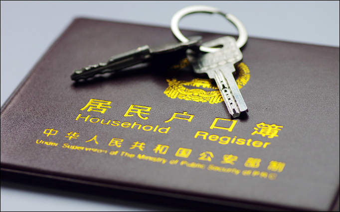 City cluster plans will accelerate elimination of hukou restrictions