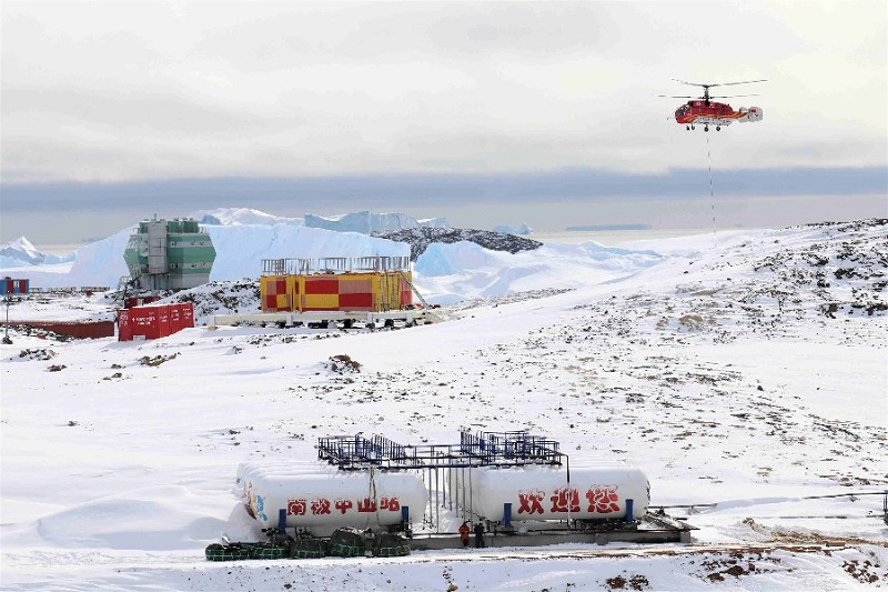 China's second scientific research base in Antarctic celebrates 30th anniversary