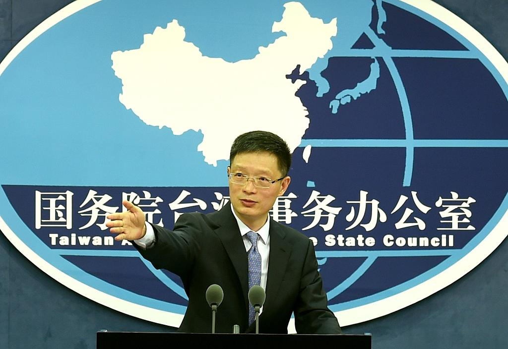 Mainland's preferential policies benefit Taiwan businesses, residents: spokesperson