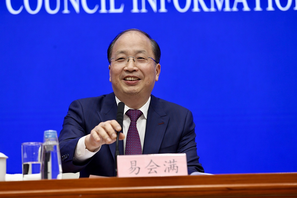 China's securities regulator unveils details about new tech board