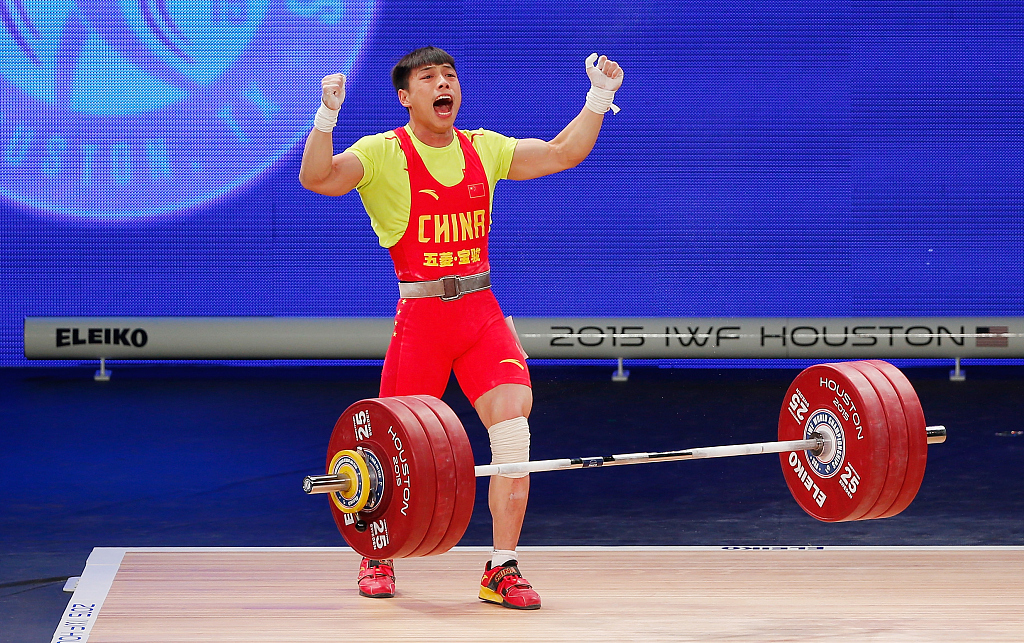 China collect 31 golds, breaking 9 records at IWF World Cup