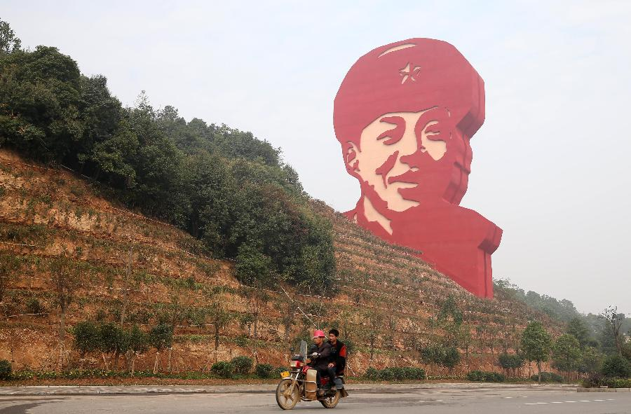 Lei Feng Academy unveiled in Northeast China