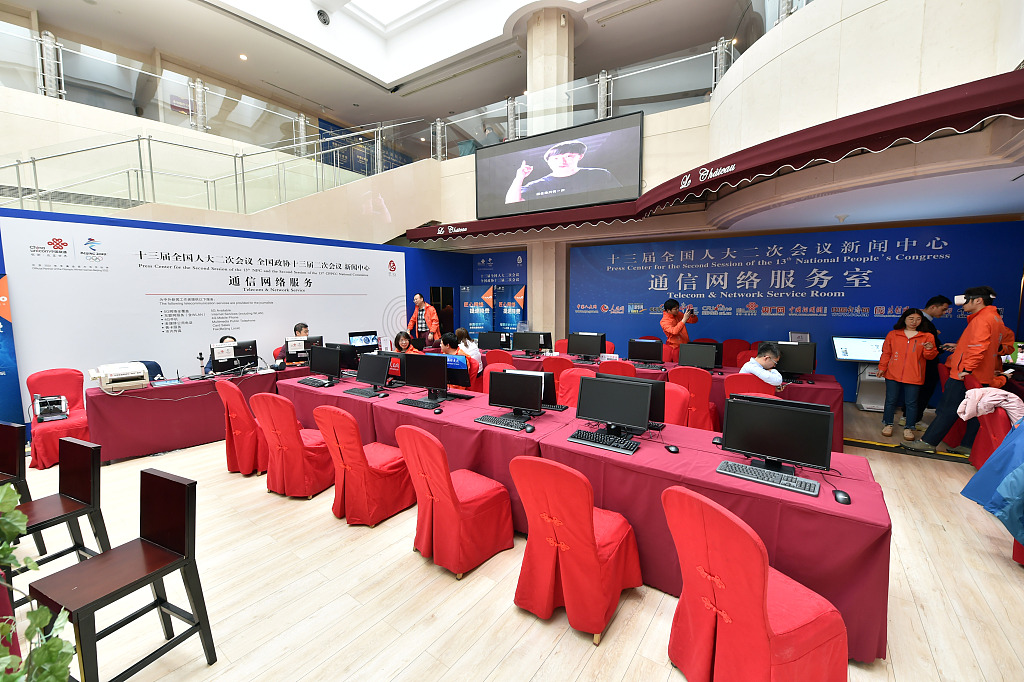 Two sessions press center officially launched, 5G network covered