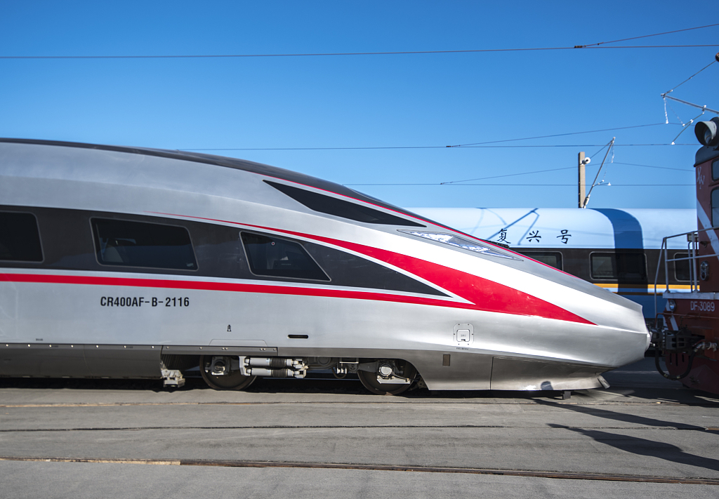 Beijing-Shanghai high-speed rail operator prepares for IPO