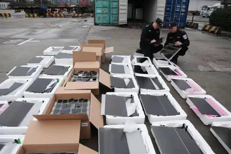Screen smuggling gangs smashed