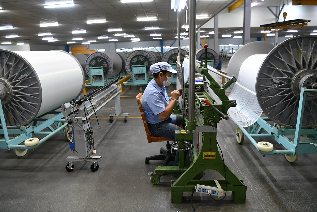 China makes solid progress in structural reform: communique