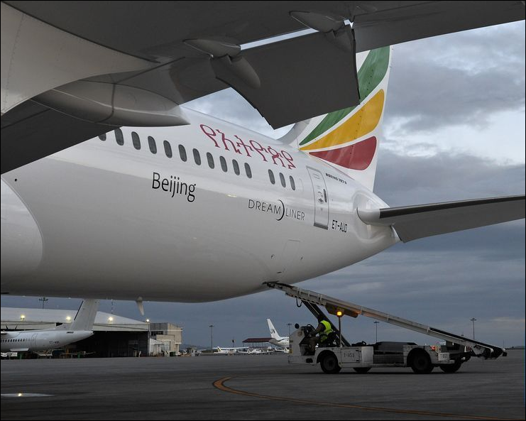 Ethiopia, China aim at greater heights in aviation cooperation