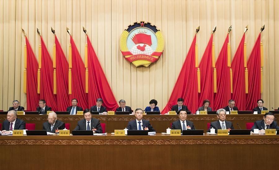 Top political advisory body prepares for annual session