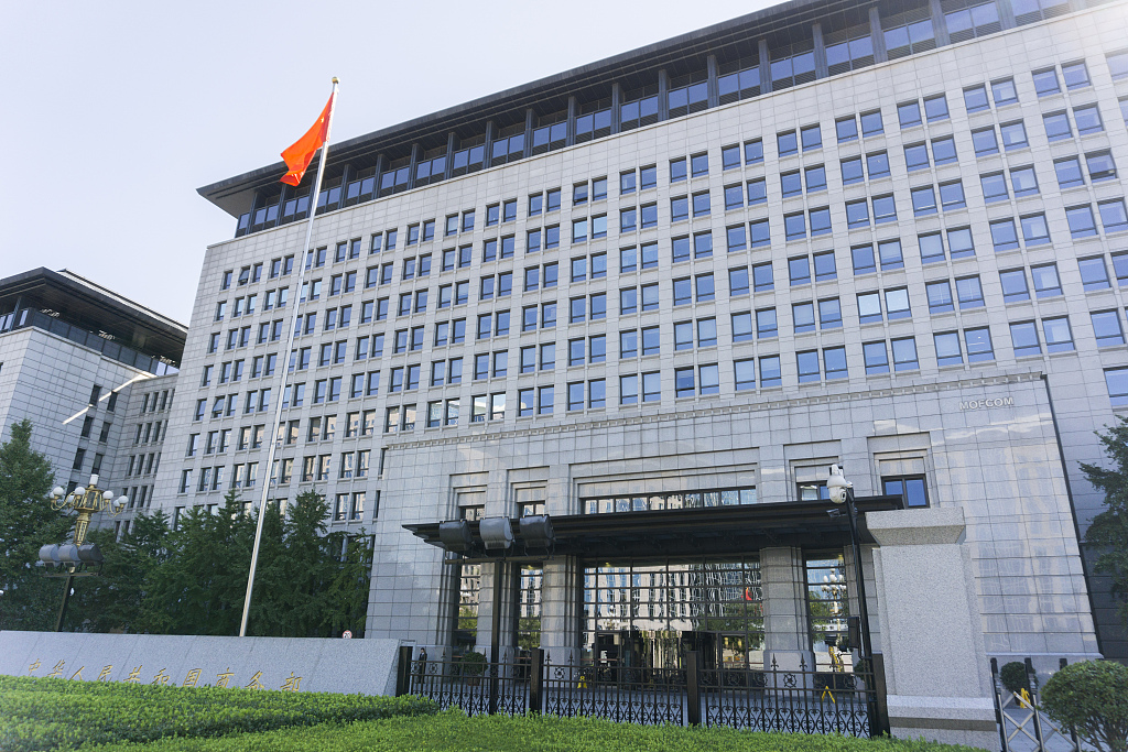 China welcomes WTO's rejection of US petition against corn subsidy policy: MOFCOM