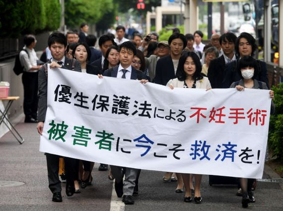 Japan finalizes bill to compensate victims of forced sterilization