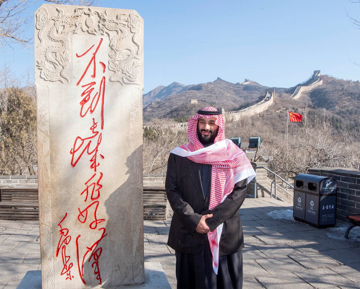 Advancing ties between China and Arabs