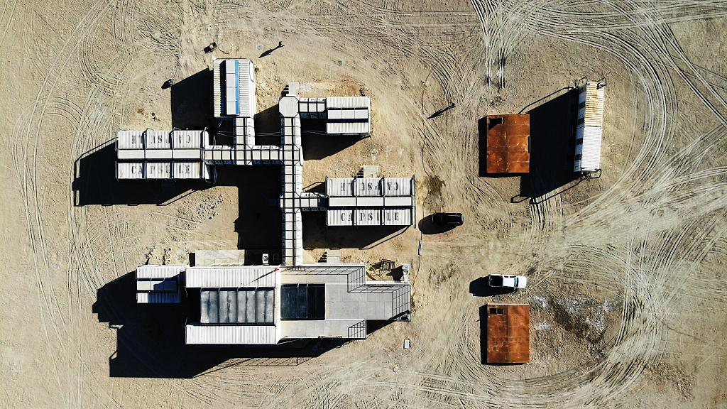 China's first Mars simulation base debuts in Qinghai