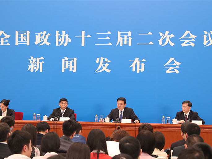 Highlights of the press conference on China's top advisory body's annual session