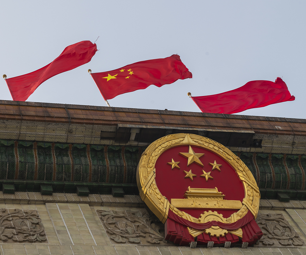 China's top political advisory body to open annual session Sunday