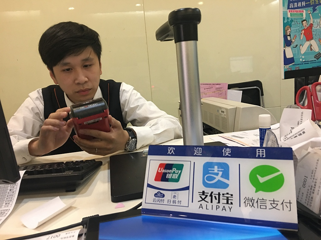 China's mobile-payment users reach 583m in 2018