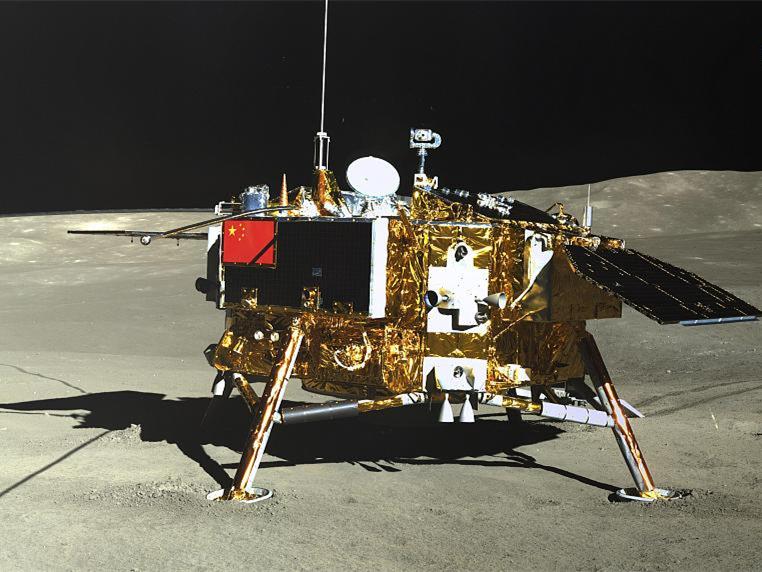 China to open Chang'e-4 lunar probe data to world
