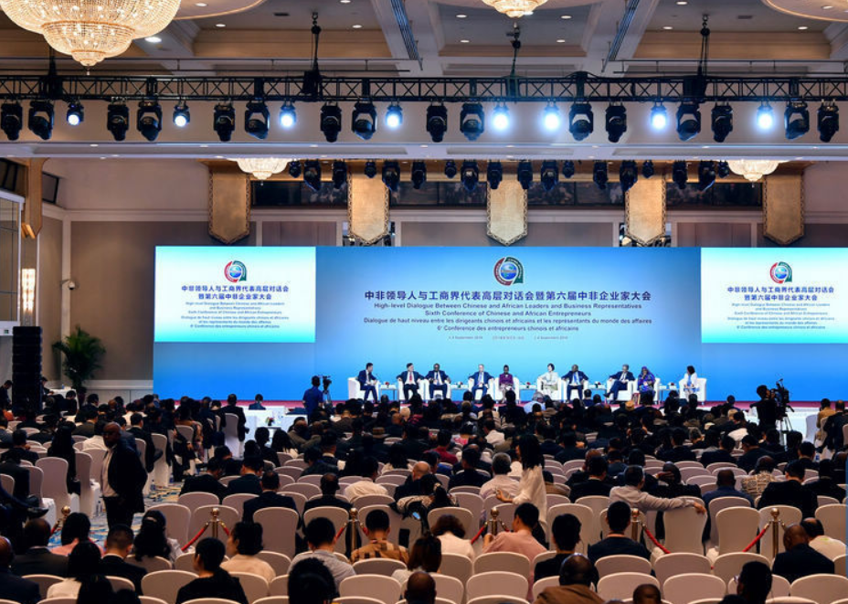 Implementation of FOCAC outcomes under way in Africa: envoy