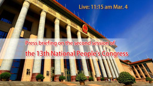 Top legislature spokesperson to meet press, brief on agenda