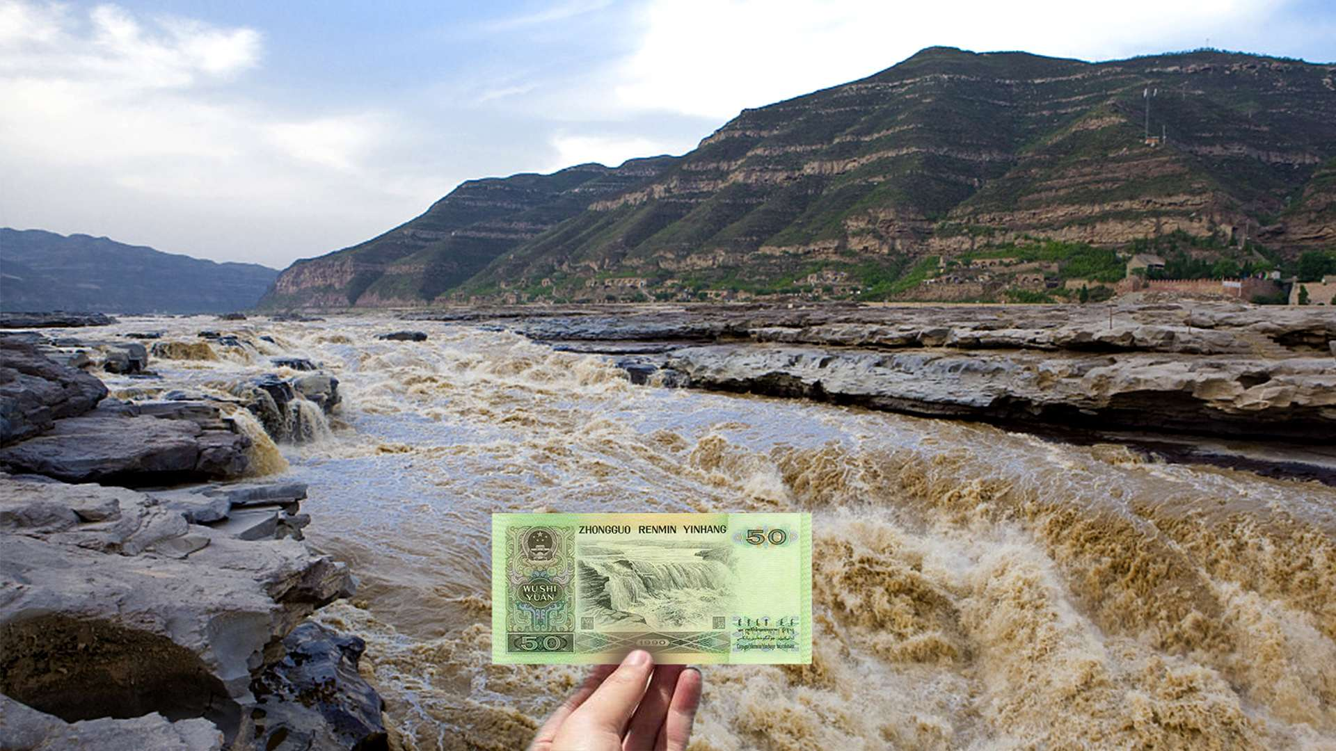 Chinese Renminbi banknote scenery: Yellow River's Hukou Waterfalls