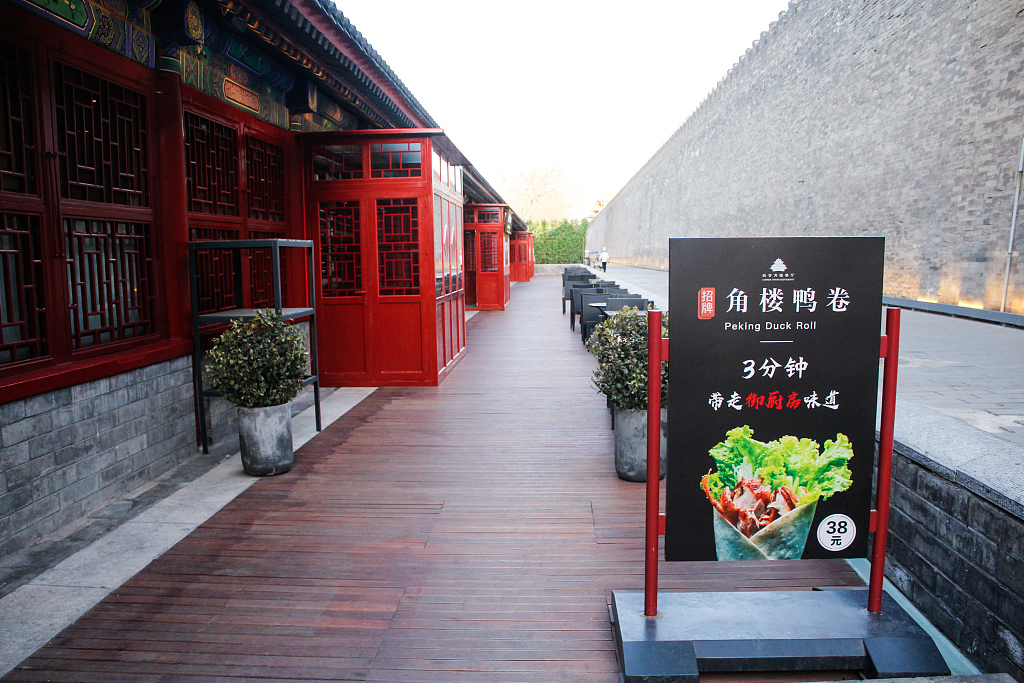 Palace Museum takes controversial hotpot off restaurant menu