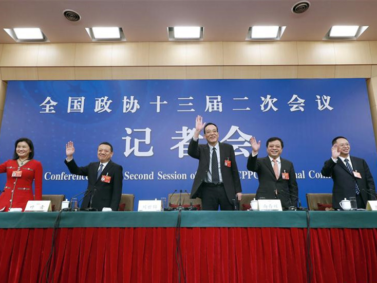 CPPCC members attend press conference on optimizing business environment, facilitating high-quality development of private sector