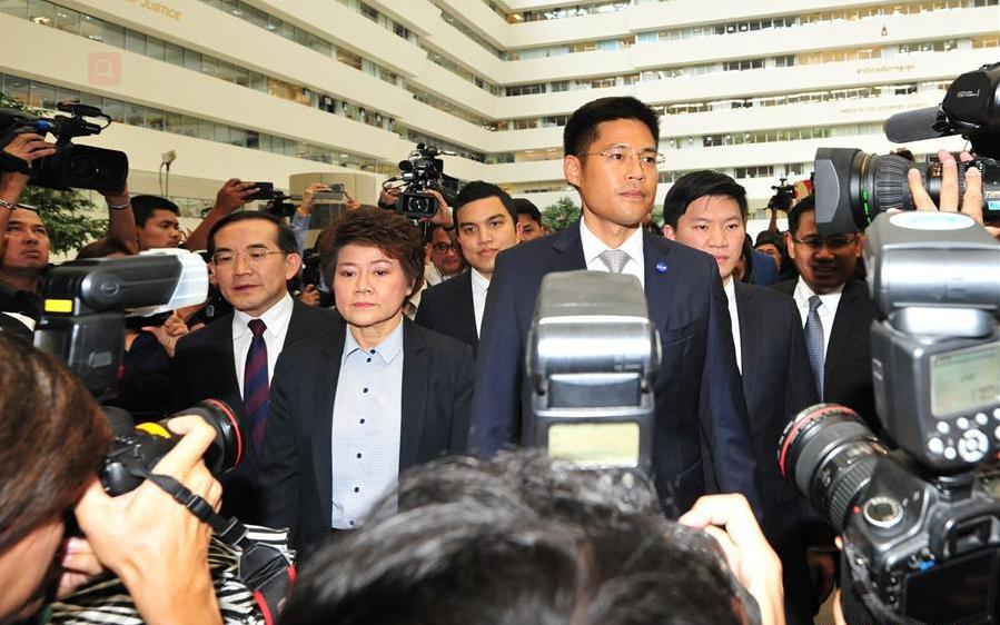 Thai court dissolves Thai Raksa Chart Party over princess' PM nomination