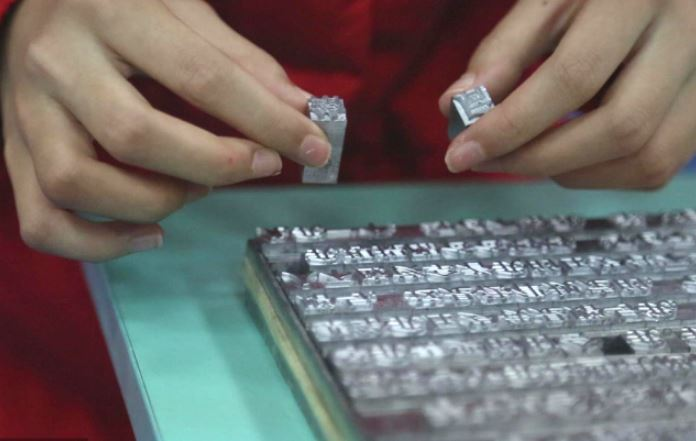 Hangzhou primary students take a class on movable type printing