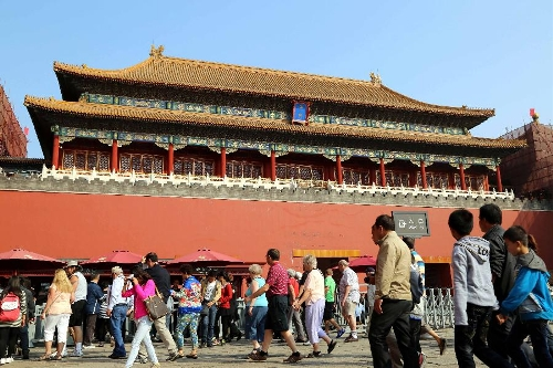 Palace Museum will not be listed on stock exchange: executive deputy curator