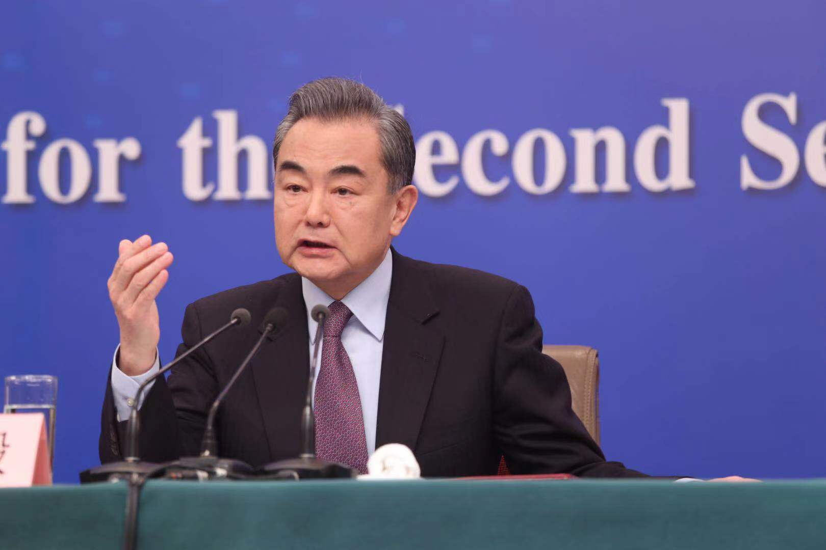 Press conference on Chinese diplomacy