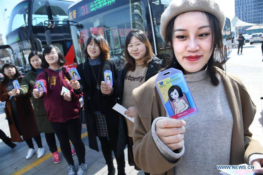 Bus cards for pregnant passengers issued to mark Int'l Women's Day in China's Shangdong