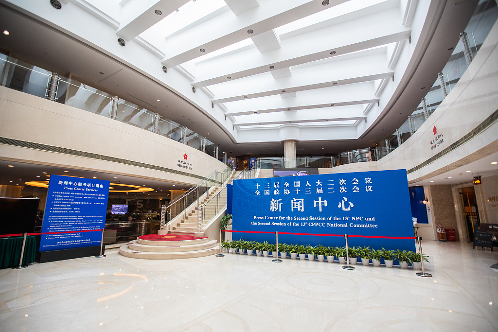 NPC holds press conference on China's domestic market and all-round opening-up