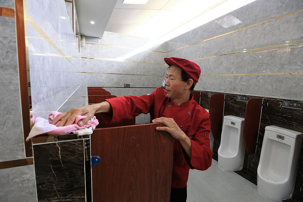 旅游厕所.jpg
